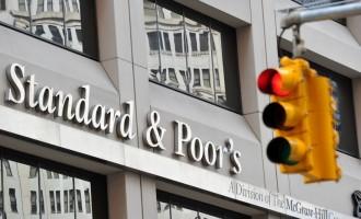 Standard & Poor's: Δεν θα υποβαθμίσουμε την Ελλάδα αν δεν πληρώσει την ΕΚΤ