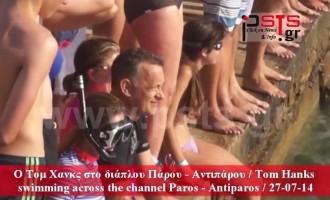 Δείτε γιατί ο Τομ Χανκς ενθουσίασε τους κατοίκους της Πάρου