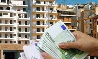 Συμψηφίζουν τις επιστροφές φόρου με τον ΕΝΦΙΑ