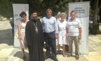 Δέκα σάκοι με φάρμακα μαζεύτηκαν στην Ευαγγελίστρια στην Τήνο