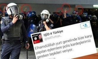 Το Ισλαμικό Κράτος ευχαριστεί την Τουρκική Αστυνομία!