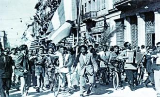 Σαν σήμερα ελευθερώθηκε η Αθήνα από τους Γερμανούς