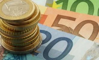 Επίδομα ενοικίου: Πότε είναι η πληρωμή