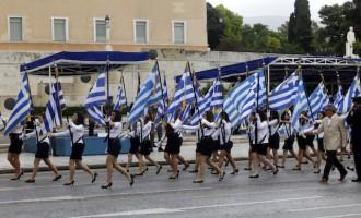 Ποιοι δρόμοι θα είναι κλειστοί στην Αθήνα το Σαββατοκύριακο λόγω παρελάσεων