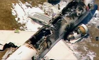 «Ατύχημα Αεροσκάφους στον Αερολιμένα Αθηνών»