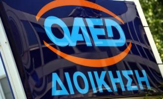 Πρόγραμμα κοινωφελούς εργασίας ΟΑΕΔ για 50.000 ανέργους