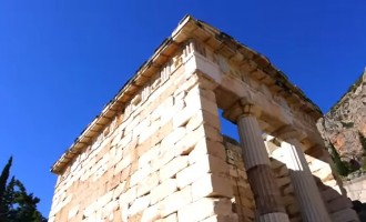 Υπουργείο Οικονομικών: Δεν μεταβιβάζονται αρχαιολογικοί χώροι στην ΕΤΑΔ