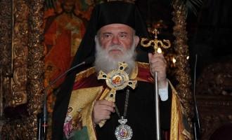 Αρχιεπίσκοπος Αθηνών: «Αρχή αφύπνισης – Να δημιουργήσουμε όραμα για το μέλλον μας στο παγκόσμιο γίγνεσθαι»