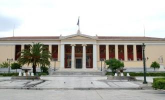Ποιοι διεκδικούν την  θέση του πρύτανη στο Πανεπιστήμιο  Αθηνών