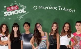 """The Music School"": Ποιο παιδί κέρδισε το διαγωνισμό"
