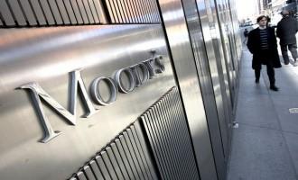 Η Moody's υποβαθμίζει 11 μεγάλες εταιρείες της Τουρκίας