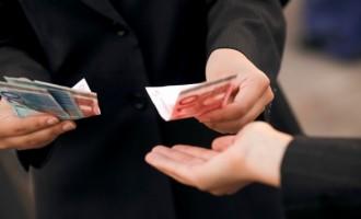Συνελήφθη υπάλληλος πολεοδομίας για δωροληψία