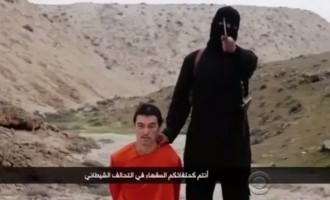 Το Ισλαμικό Κράτος αποκεφάλισε τον Ιάπωνα δημοσιογράφο (βίντεο)