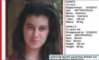 Αγωνία για την 14χρονη Σαμάνθα που εξαφανίστηκε στην Αργυρούπολη