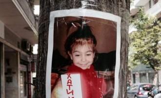 Υιοθεσία ή ατύχημα τα δύο σενάρια για τη μικρή Άννυ