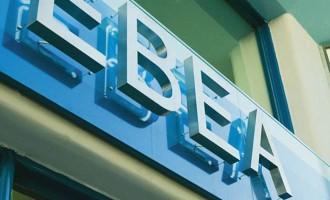 ΕΒΕΑ: Δωρεάν εξειδικευμένη «συμβουλευτική» για μικρομεσαίες επιχειρήσεις