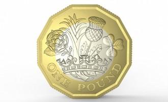 Αυτή είναι η νέα βρετανική λίρα – Το ασφαλέστερο κέρμα στον κόσμο