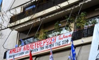 Αντιεξουσιαστές κατέλαβαν τα γραφεία του ΣΥΡΙΖΑ στην Πάτρα