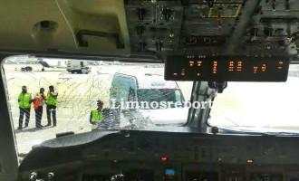 Τι χτύπησε αεροπλάνο της Aegean 19.000 πόδια πάνω από τη Λήμνο;