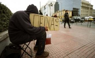 Der Spiegel: Η Ελλάδα μοιράζει ένα δισ. στους φτωχούς