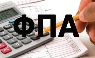 Επιστροφή στο παλαιό καθεστώς ΦΠΑ  με μικροαλλαγές – Παραμένει στο 23%
