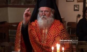 Νεκρός ο ηγούμενος της ιστορικής Ιεράς Μονής Παγανιών