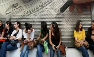 Νέα μείωση στην ανεργία – Έπεσε στο 18,3% το γ' τρίμηνο