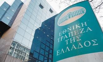 Συνεργασία Εθνικής Τράπεζας με το Israel Advanced Technology Industries