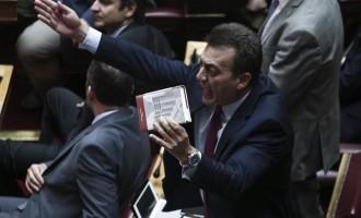 """20 βουλευτές της ΝΔ καταγγέλλουν """"σκάνδαλα"""" της κυβέρνησης ΣΥΡΙΖΑ – ΑΝΕΛ"""
