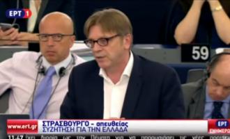 Φερχόφστατ: «Αλέξη, απόδειξε πως είσαι ηγέτης και όχι εκλογικό ατύχημα» (βίντεο)