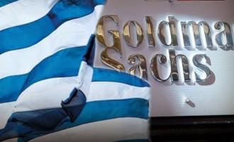 Goldman Sachs: Οι τρεις προϋποθέσεις για βιώσιμη επιστροφή της Ελλάδας στις αγορές