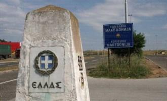 Τα Σκόπια στέλνουν στρατό στα σύνορα με την Ελλάδα