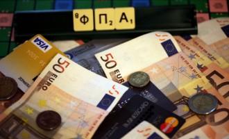 Παρατείνεται για έξι μήνες ο μειωμένος ΦΠΑ σε 5 νησιά του Αιγαίου