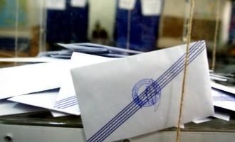 ΥΠΕΣ: Πώς ψηφίζουμε την Κυριακή 26 Μαΐου