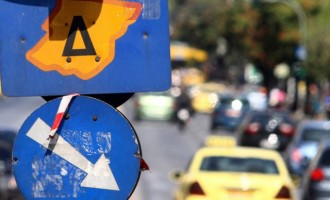 Ο Δακτύλιος ξανά σε ισχύ από τη Δευτέρα 24 Σεπτεμβρίου – 100 ευρώ πρόστιμο στους παραβάτες