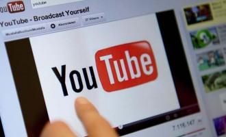 Live streaming από το YouTube και για τα κινητά