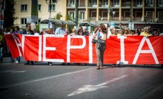 Στις 24 Σεπτέμβρη η πρώτη απεργία κατά της κυβέρνησης