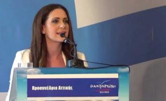 """ΑΝΕΛ για τις """"μαγκιές"""" Ντιμιτρόφ: Το ιστορικό όνομα της Μακεδονίας ανήκει στην Ελλάδα"""