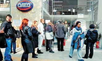 Πότε κινδυνεύουν οι άνεργοι να διαγραφούν από τον ΟΑΕΔ