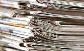 Ποια εφημερίδα βάζει λουκέτο μετά από 13 χρόνια