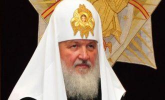 Στη Θεσσαλονίκη την Παρασκευή ο Πατριάρχης Μόσχας