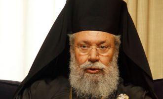 Αρχιεπίσκοπος Κύπρου: «Τα Σκόπια να τα πούμε «Μακεδονία» και να τα κρατά η Ελλάδα»