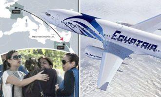 Γαλλική εταιρεία θα αναζητήσει τα μαύρα κουτιά της πτήσης της EgyptAir