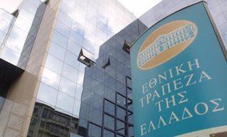 ΕΤΕ: Η ανακοίνωση για την πώληση της Εθνικής Ασφαλιστικής