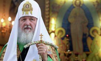 Πατριάρχης Μόσχας: Ιερός Πόλεμος ο αγώνας κατά των τζιχαντιστών