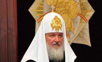 Έφτασε στη Θεσσαλονίκη ο Πατριάρχης Μόσχας Κύριλλος
