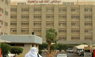 Σαουδάραβας πυροβόλησε γιατρό που ξεγέννησε τη γυναίκα του γιατί την είδε γυμνή!