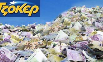 Τζόκερ: Ένας μεγάλος τυχερός κέρδισε 6,7 εκατ. ευρώ!