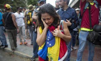 «Όχι» σε στρατιωτική επέμβαση στη Βενεζουέλα λένε έντεκα χώρες της Λατινικής Αμερικής