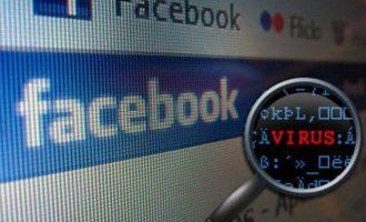 Χάκαραν το Facebook: Σοβαρό «κενό ασφαλείας» για 50 εκατ. λογαριασμούς